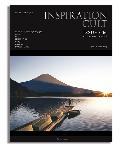INSPIRATION CULT MAGAZINE issue006