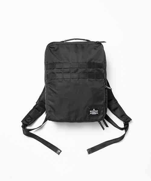 WISDOM BACKPACK
